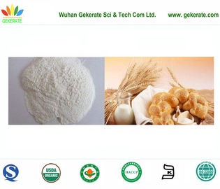 China High activity xylanase for bread improver, flour addivtive and food additives factory